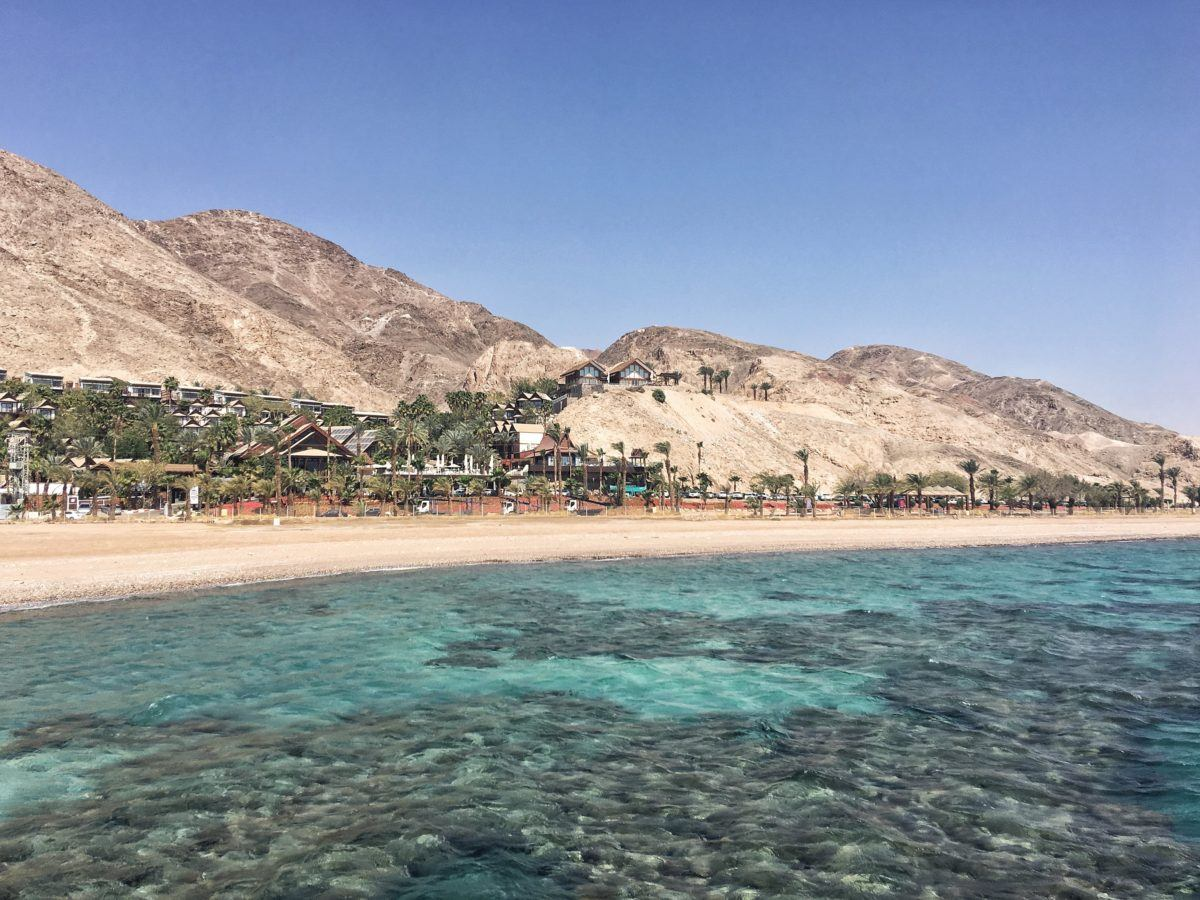 Why I love Eilat